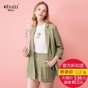 【官方折扣店】欧芮儿 时尚套装女装两件套2017秋装新款