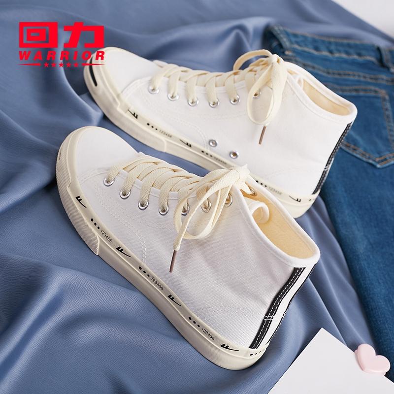 回力帆布鞋女2019新款秋鞋高帮ulzzang百搭休闲小白板鞋运动鞋子