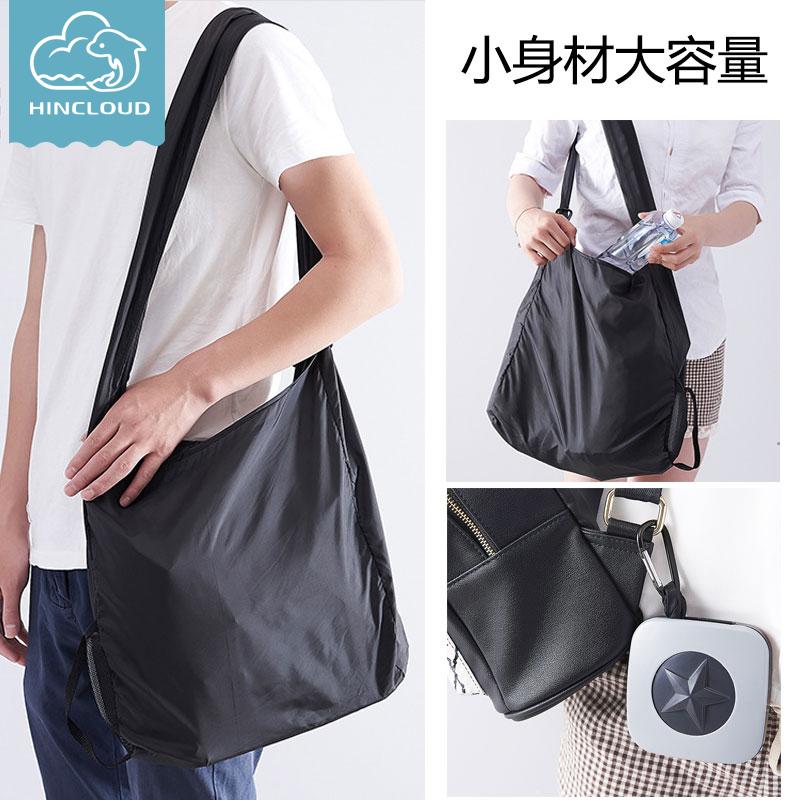 旅行折叠购物袋便携收纳袋户外装备收纳包大容量多功能衣物整理袋