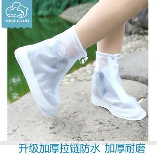 雨鞋套防水雨天男女防雨鞋套加厚防滑耐磨底成人家用儿童下雨靴套