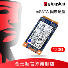 Kingston/Kingston SUV500MS/120G notebook solid state 120g msata solid state drive