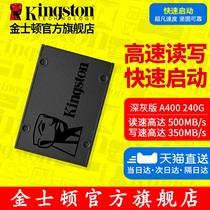 Kingston/金士顿 SA400S37/240G 笔记本 固态硬盘 台式机 电脑SSD