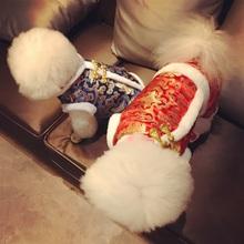 小狗狗衣服秋冬装小型犬四脚加厚新年唐装泰迪比熊吉娃娃宠物过年