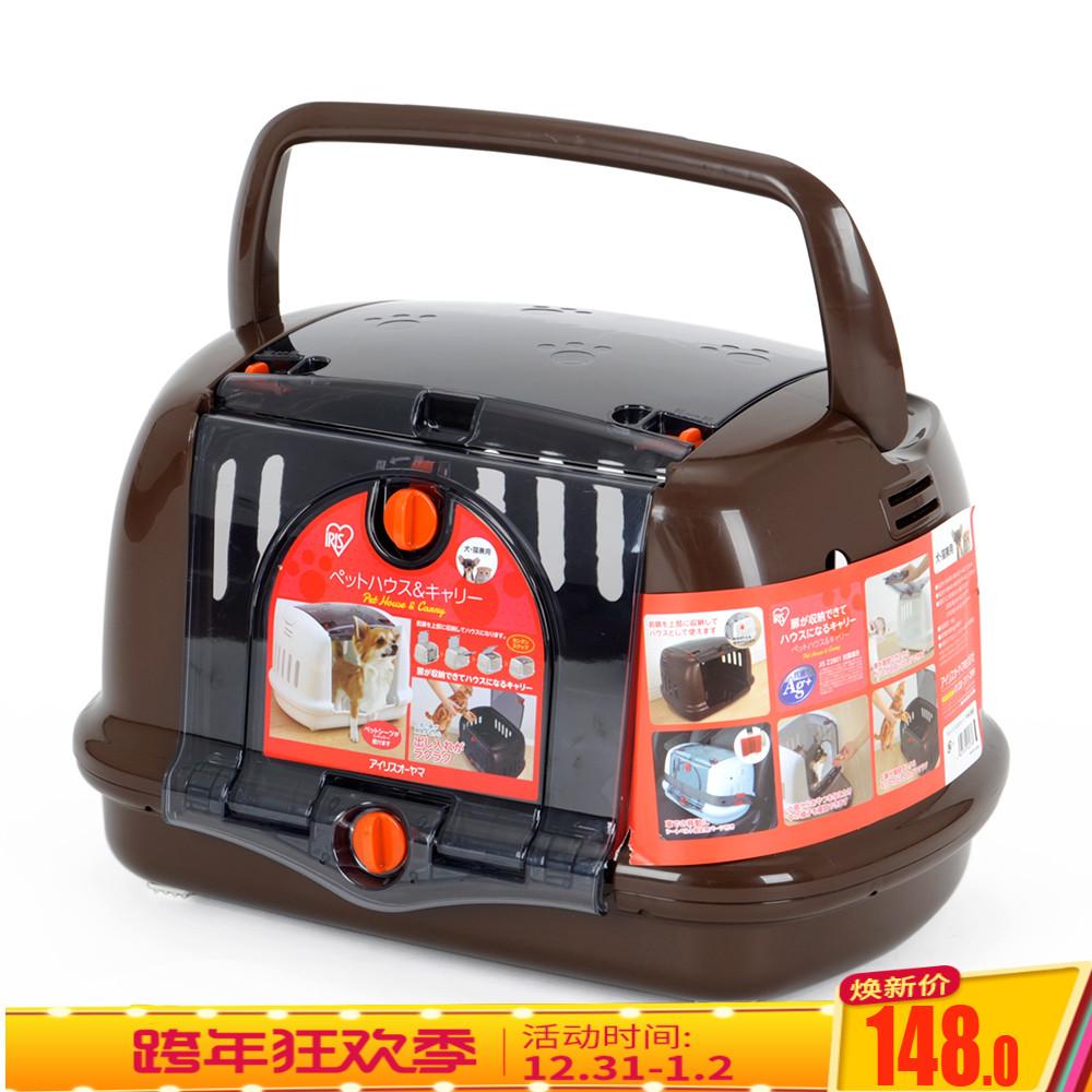 爱丽思宠物航空箱猫便携外出箱笼子狗旅行箱猫咪飞机托运箱泰迪笼3元优惠券