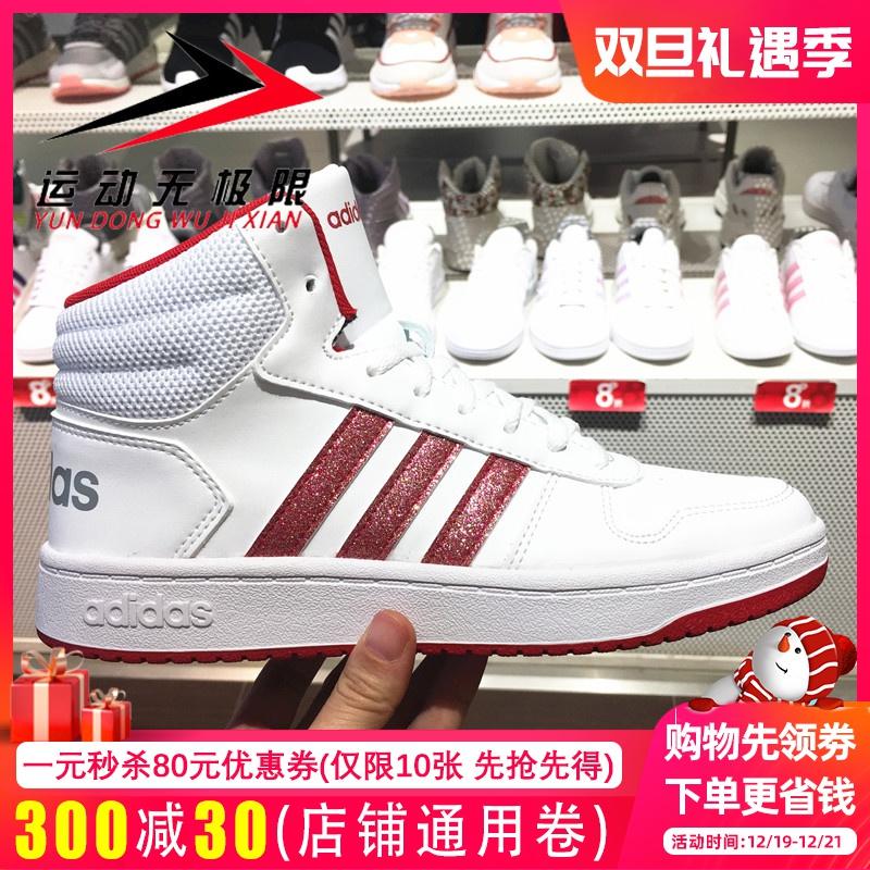 正品阿迪达斯NEO女鞋2020春新款高帮鞋运动板鞋透气休闲鞋 FW5695