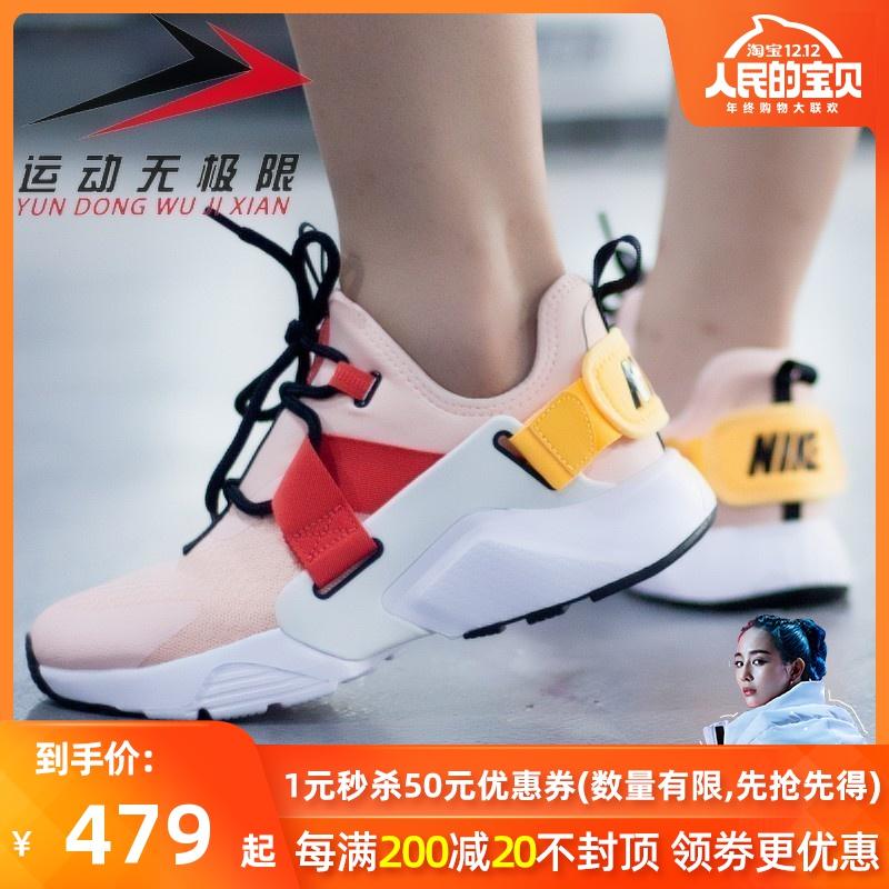 耐克女鞋华莱士透气缓震运动跑步鞋2019秋新款AH6804-601-500-100