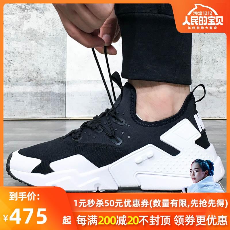 Nike耐克男鞋2019秋新款华莱士轻便减震运动跑步鞋AH7334-106-013