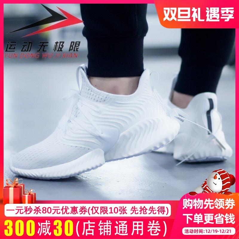 阿迪达斯男鞋女鞋缓震透气阿尔法小椰子运动跑步鞋2019新款EF8260