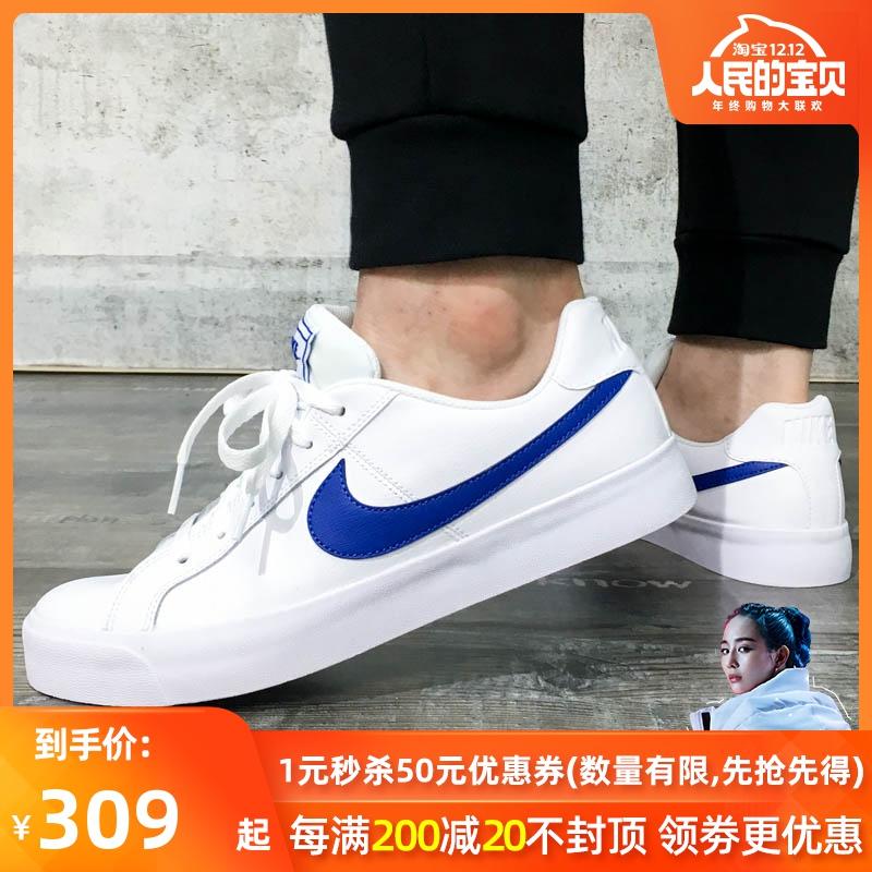 耐克男鞋2019秋季新款低帮透气复古休闲鞋运动板鞋BQ4222-103-104