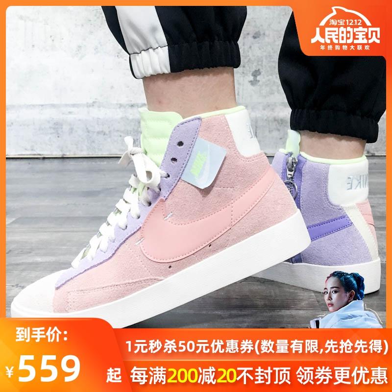 耐克女鞋2019冬季拼色解构拉链高帮鞋运动休闲板鞋CQ7786-561-661