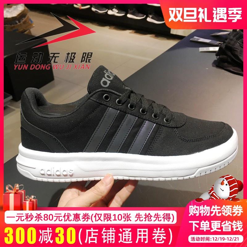 阿迪达斯男鞋2019秋季新款经典透气帆布鞋运动休闲耐磨板鞋EG5707