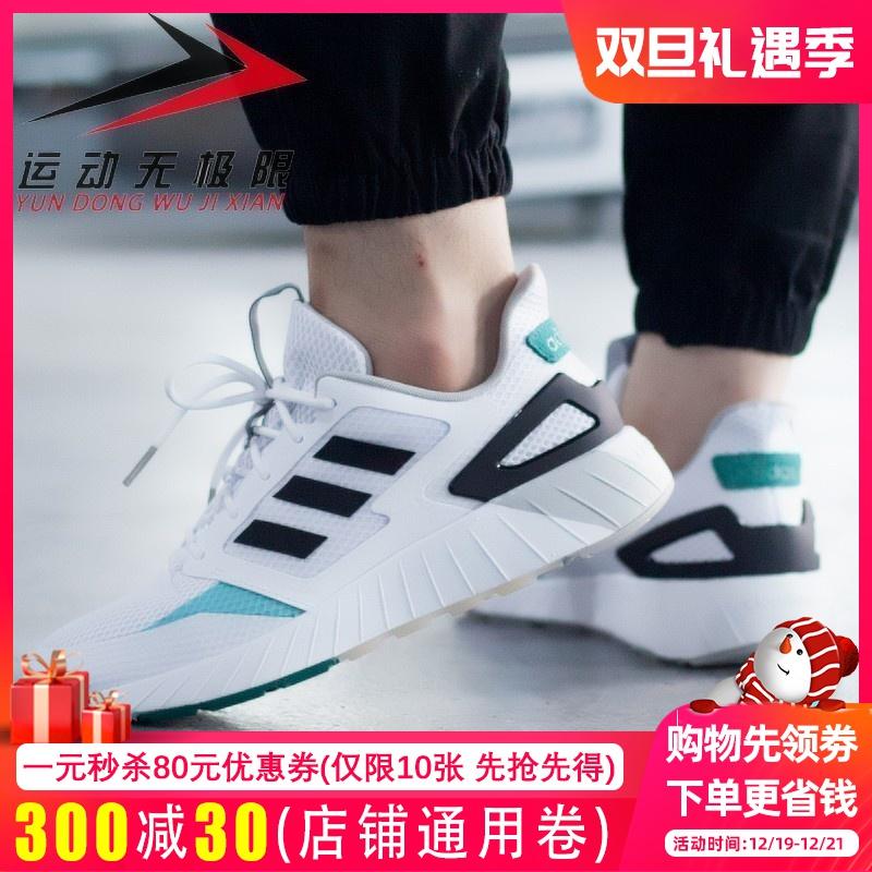 阿迪达斯NEO男鞋2019秋季透气轻便百搭运动休闲网面跑步鞋 G26347