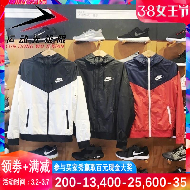 NIKE/耐克外套男2019新款运动风行者防风衣夹克AJ1397-AR2192-010