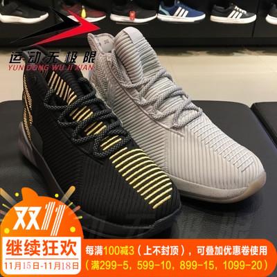 正品阿迪达斯男鞋D ROSE罗斯9代实战缓震篮球鞋2018秋BB7657 7159