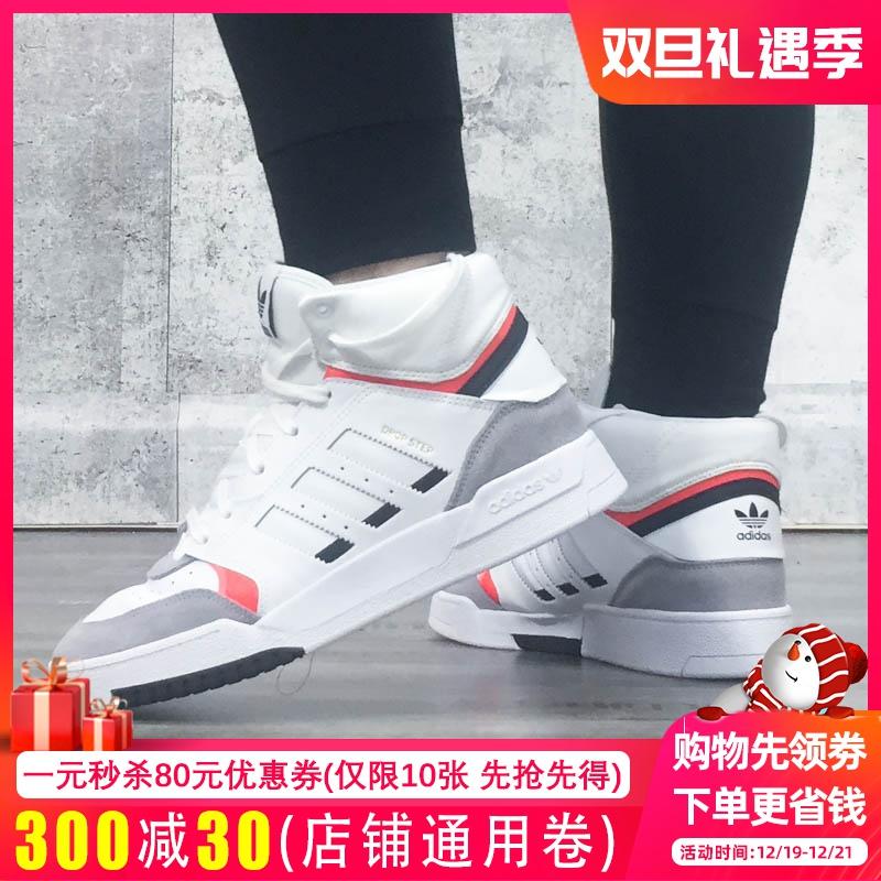 2019冬季新款阿迪达斯三叶草男鞋高帮运动休闲鞋板鞋 EE5220 5219