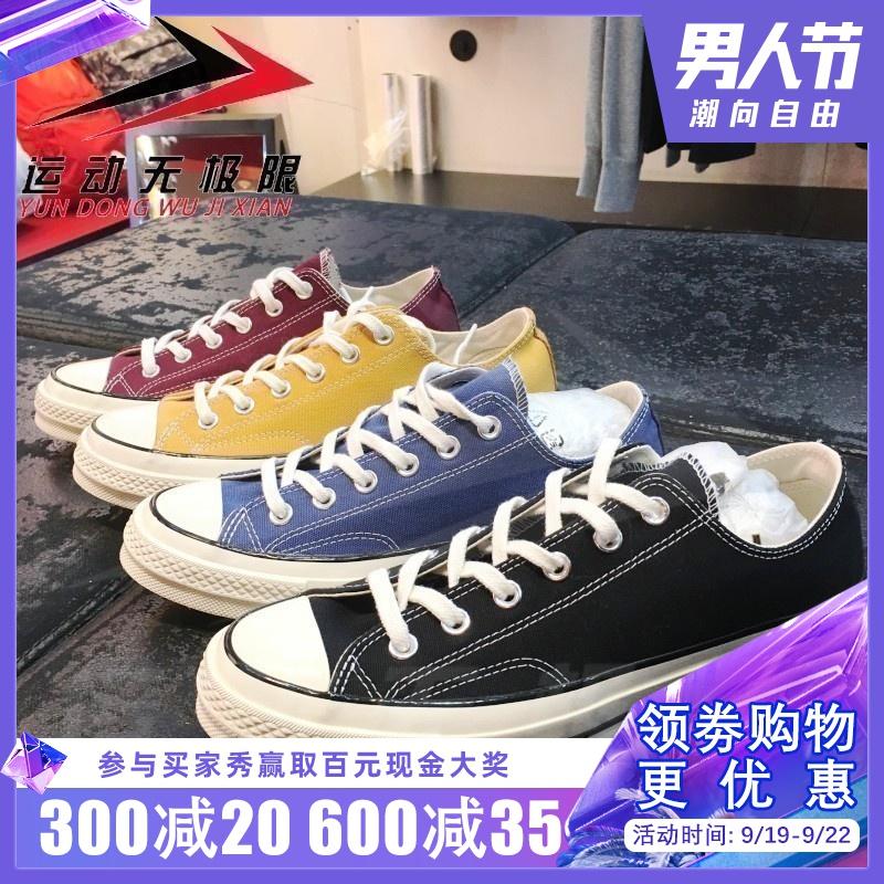 匡威男鞋女鞋2019春新款帆布鞋轻便运动休闲板鞋 162058C 161489C