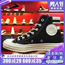 匡威女鞋高帮帆布鞋休闲鞋2019春季新款 163363C 163367C 163364C