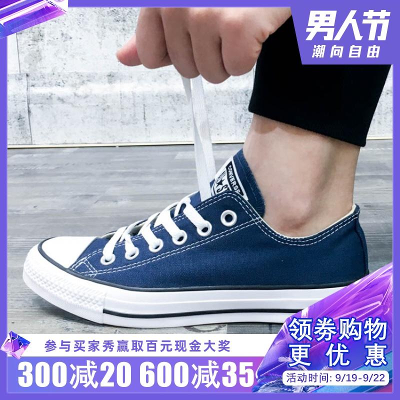 专柜正品CONVERSE匡威长青经典款中性男女低帮休闲鞋帆布鞋102329