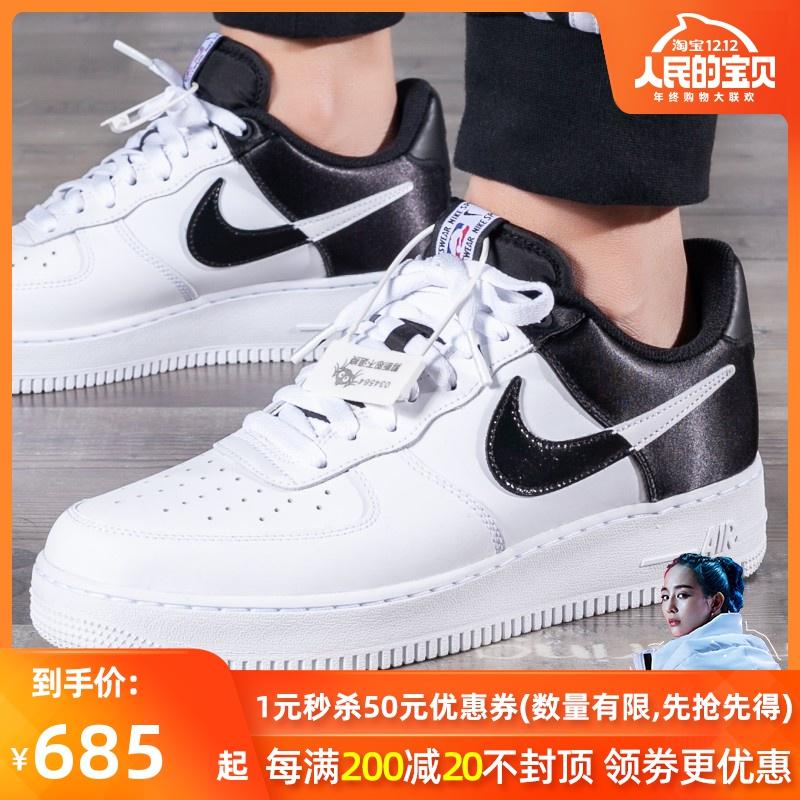 正品耐克男鞋2019冬新款空军一号低帮耐磨运动休闲板鞋BQ4420-100