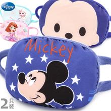 迪士尼儿童口罩纯棉透气冬男童女童小孩专用幼儿宝宝防雾霾pm2.5