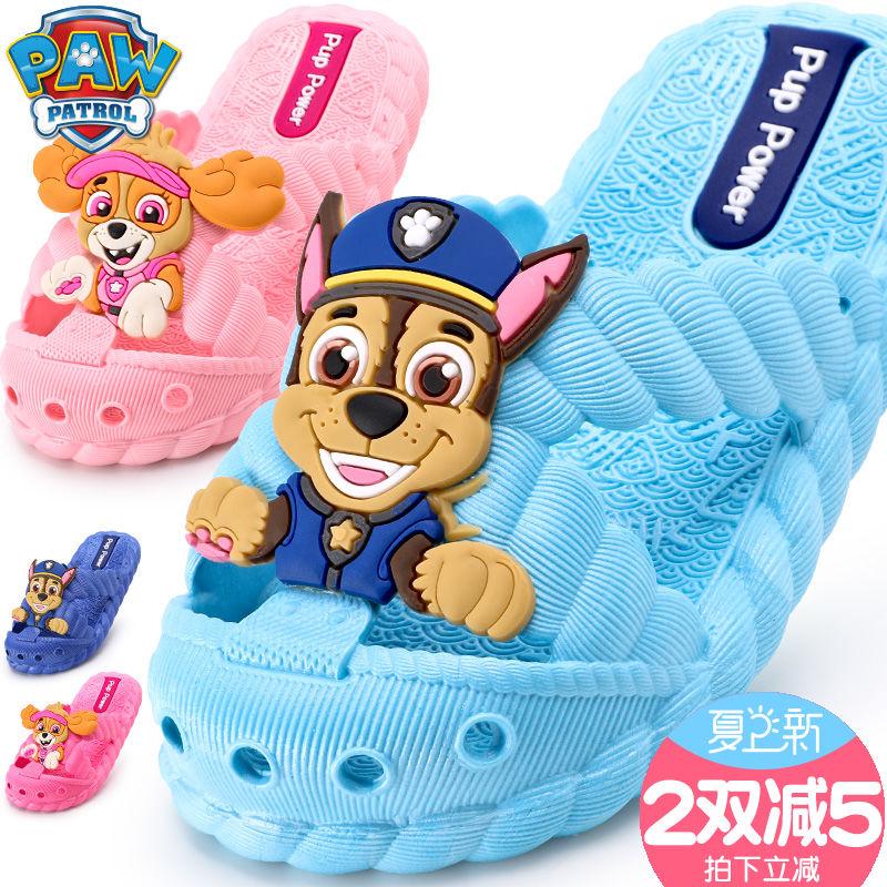 儿童拖鞋夏防滑家居男童女童可爱室内洗澡浴室宝宝幼儿小孩凉拖鞋