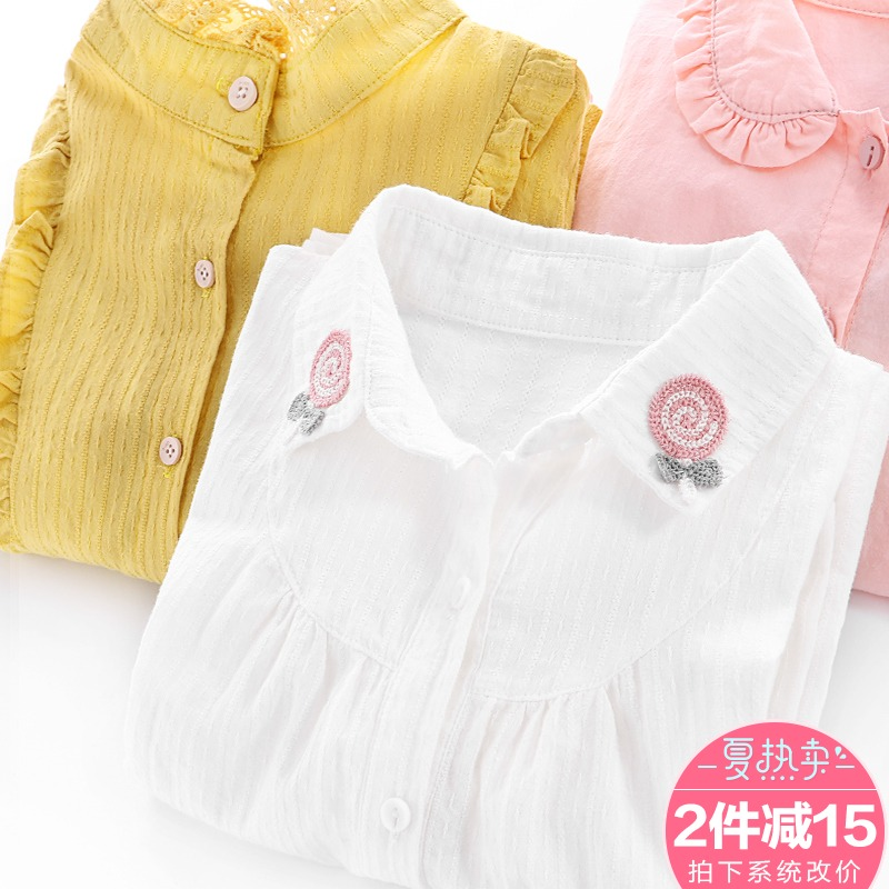 中大女童白衬衫