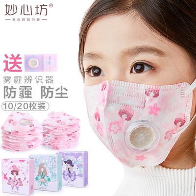 儿童口罩一次性透气冬女童小孩专用防风保暖宝宝口罩pm2.5防雾霾