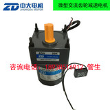 4IK25GN-C/4GN30K medium-sized 220V25W fixed speed motor 25W fixed speed motor