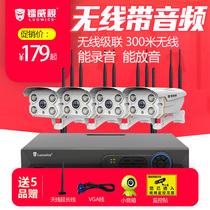 无线监控设备套装wifi监控器高清室外家用手机远程夜视音频摄像头
