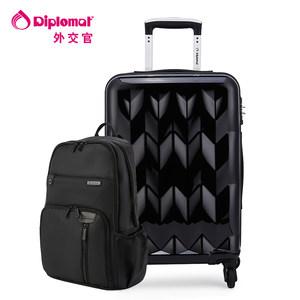 diplomat外交官20英寸拉杆箱+双肩背包旅行套装慈善款套装