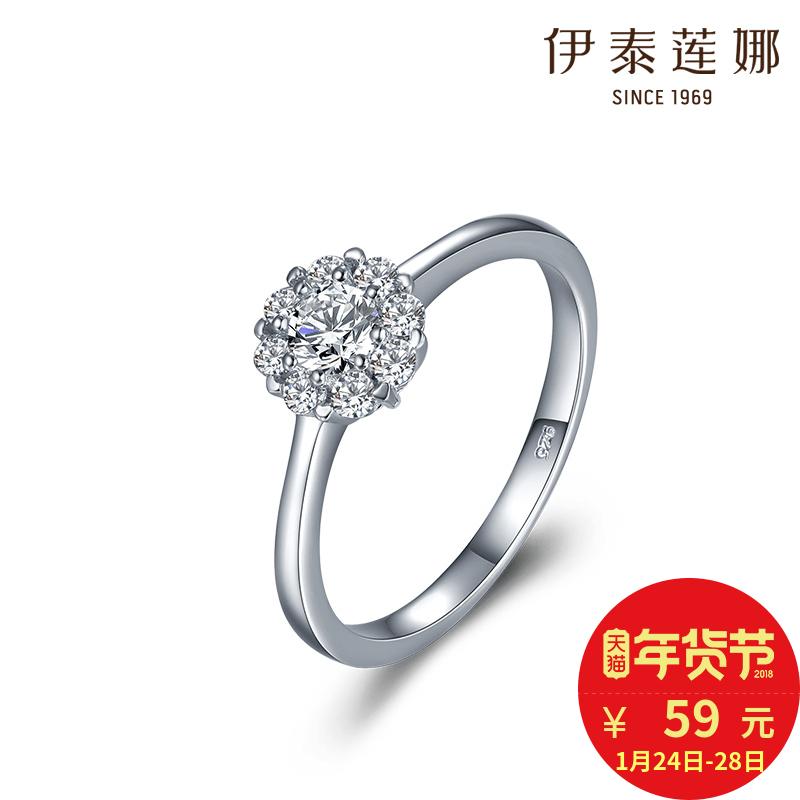 伊泰莲娜s925银饰戒指指环流行饰品热光情侣对戒生日礼物
