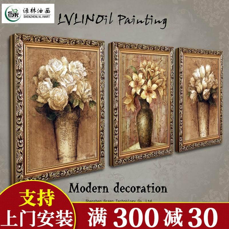 Декоративная живопись Артикул 10914755950