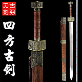 longquan sword GuYu sifang DLC blessing of the spring and autumn period and the warring states period sword sword gift town house to ward off bad luck is not edged usually