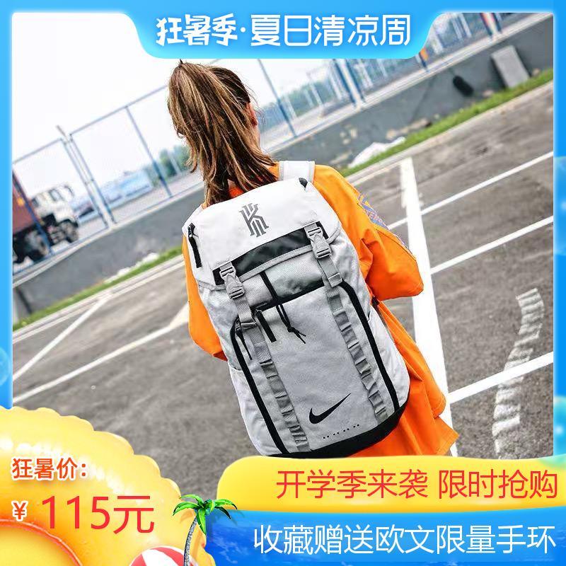 Школьные рюкзаки Артикул 596042542015