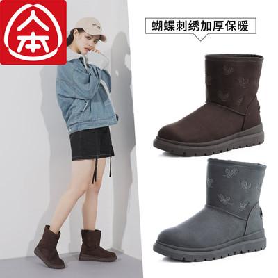人本刺绣绒面短筒雪地靴女加厚长绒毛保暖短靴女松糕厚底防滑棉鞋