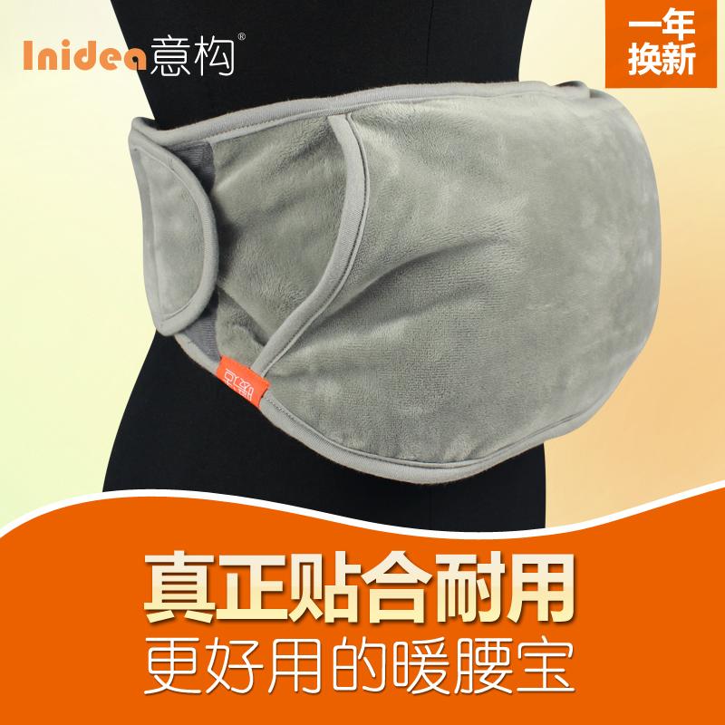 便携暖水袋