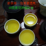 Green Tea 2019 New Tea Premium Meizhou Fengshun Baxiang Green Tea Baxiangshan Green Tea Mingqian Farm Green Tea