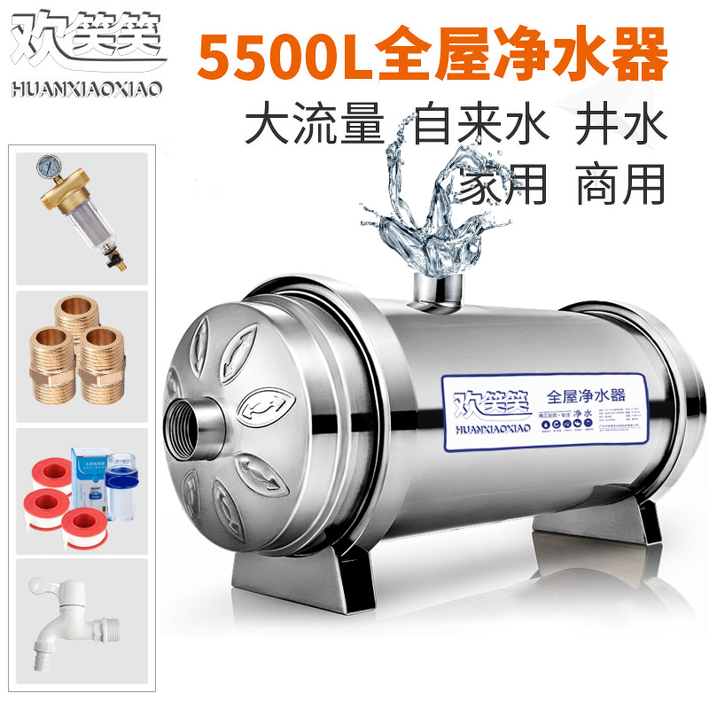 Промышленные фильтры для воды Артикул 536329672129