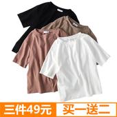 T恤女纯色BF风2019夏季新款 打底衫 宽松版棉百搭半袖 短袖 INS网红风