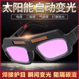 Защитные очки Артикул 589234907576