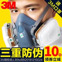 防尘面俱防尘口罩防灰尘粉尘工业焊烟打磨劳保面罩过滤棉防护面罩