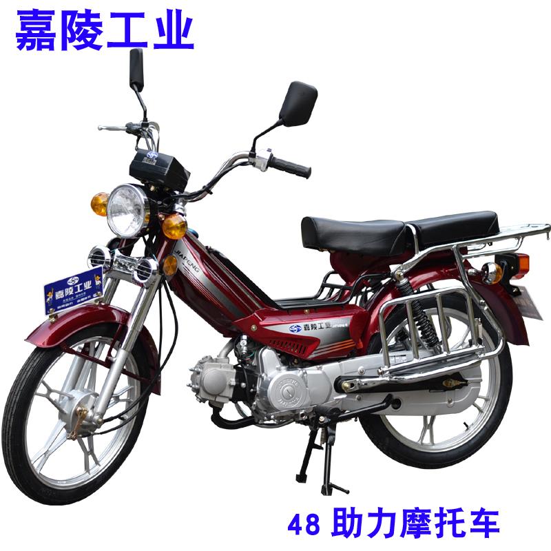 嘉陵助力摩托车