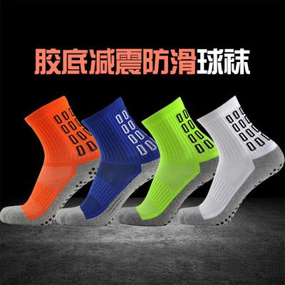 足球袜短筒篮球袜中高筒足球袜长筒袜男款加厚胶底防滑运动短袜子