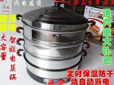 电蒸锅 商用不锈钢多功能电蒸笼 大容量家用定时特大蒸包炉机多少钱