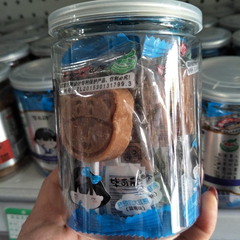 毕可欣欣欣大耳熊10支山楂棒棒糖山楂条果丹皮儿童零食零添加包邮
