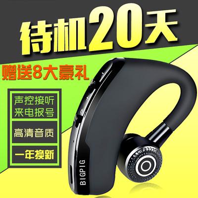 迷你无线运动蓝牙耳机挂耳塞式苹果开车载音乐手机通用立体声4.1包邮