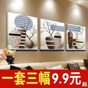 现代客厅装饰画抽象无框画沙发背景墙画餐厅壁画卧室挂画艺术画