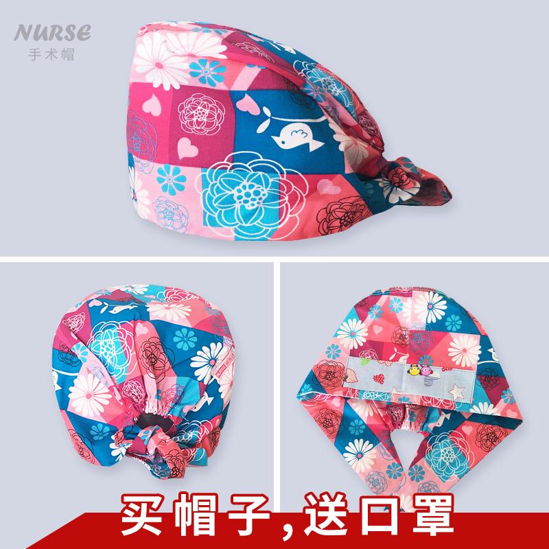 手术室帽子口罩