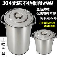 不锈钢汤锅30cm