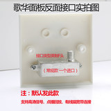 Gehua Cable TV Panel Terminal Box Wall TV Panel with FM and TV Inch Socket